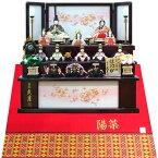 久月 雛人形(ひな人形)木目込収納三段十人飾り 「ほのか」(巾60cm) 「結香雛」