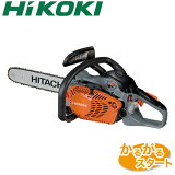 【送料無料】【HiKOKI】 エンジンチェンソー CS33EDP(35S) チェーンソー エンジン 日立工機