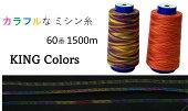 ☆フジックスキングカラーズスパン60/1500m