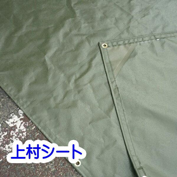 荷締・荷止め用品, 帆布・シート  2.93mx5.5m