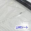 カット販売アキレスセイデンF両面塗工0.3mm×1370mm