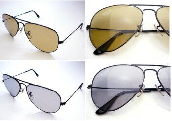 レイバンメタル×トライアングラスRB3025-TRGクリアな視界!ガラス偏光レンズ当店オリジナルセッティング