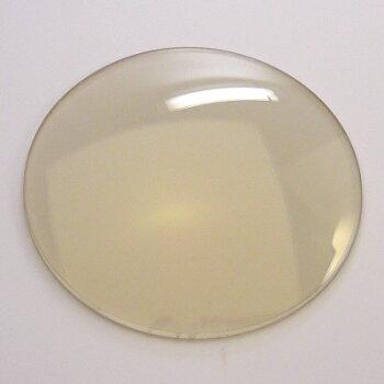 プラスチックサングラス用パソコン用CRハイドコートUV