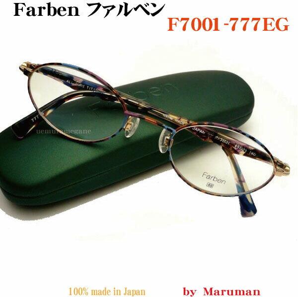 01e0becadd39 楽天市場】メガネ、サングラス、集音器などをご紹介しています。:メガネ ...