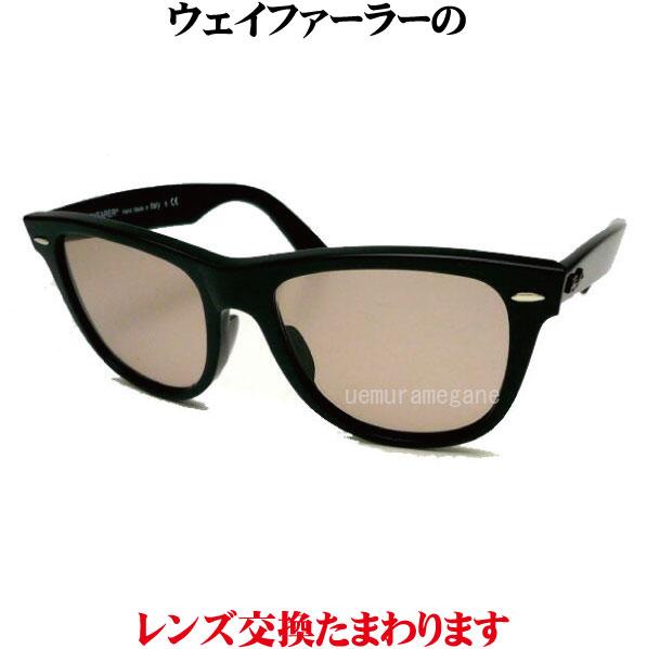 眼鏡・サングラス, 眼鏡レンズ  CRBR50