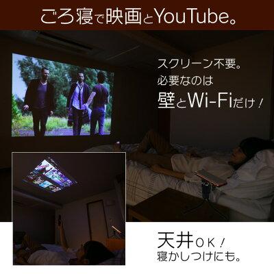 壁とWi-Fi