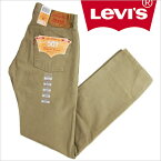 LEVI'S  リーバイス  501-1212 デニムパンツ USA企画 【TIMBER WOLF ティンバーウルフ】 【あす楽対応】