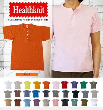 ヘルスニット Healthknit #906S S/S Henley Neck 半袖ヘンリーネックTシャツ 全20色【オレンジ】/ヘルスニット Healthknit #906S 半袖ヘンリーネックTシャツ ヘルスニット Healthknit #906S 半袖ヘンリーネックTシャツ