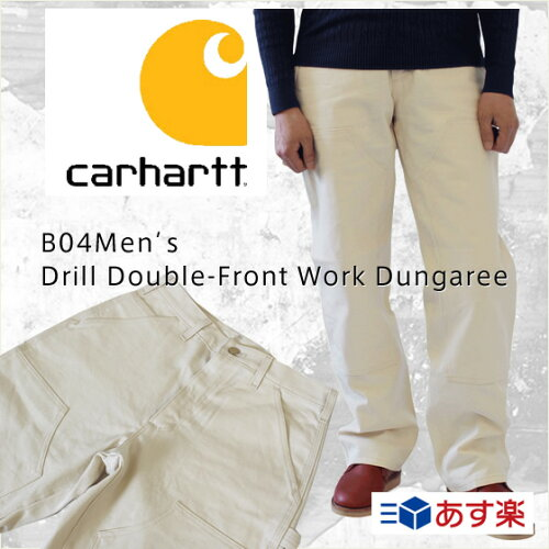Carhartt カーハート B04 Men's Double-Front Drill Work Dungaree ダブルニーダックペインタ...