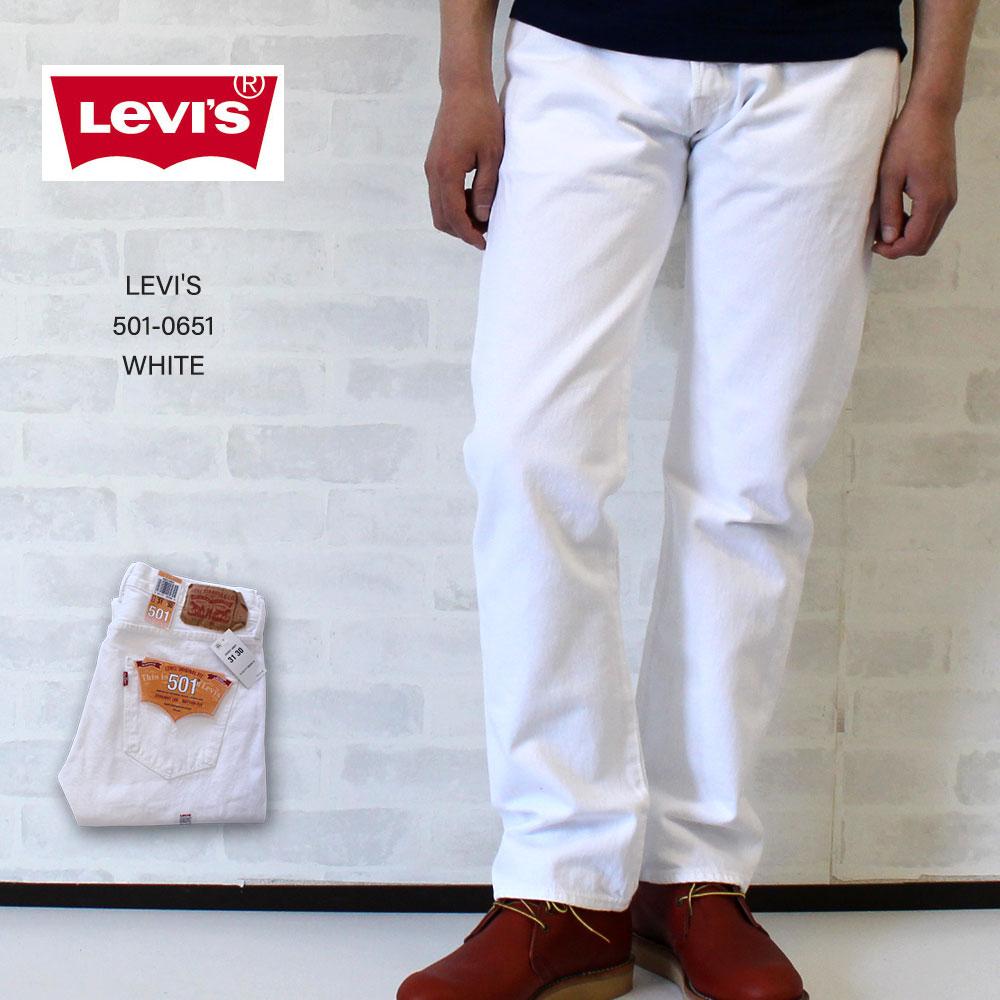 メンズファッション, ズボン・パンツ  LEVIS 501-0651 USA WHITE