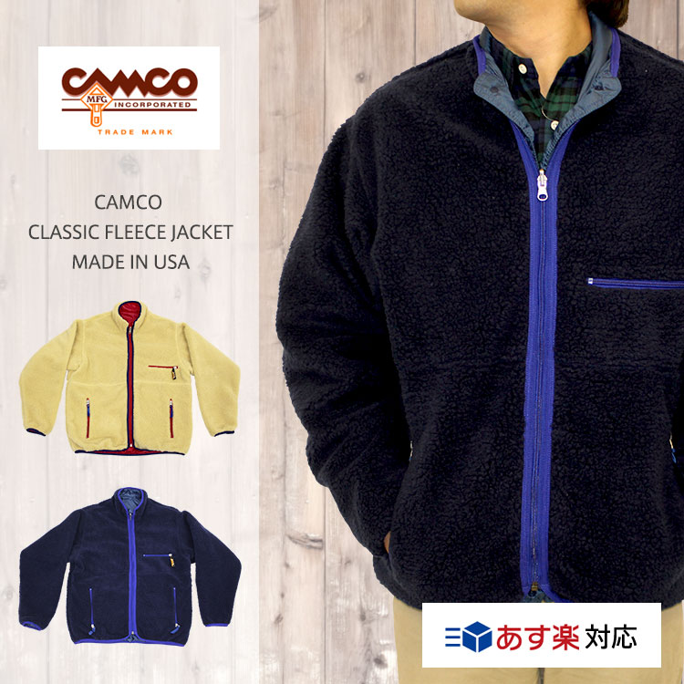 0710f74a55f3 ... CAMCO カムコ CLASSIC FLEECE JACKET クラシック リバーシブル フリース ジャケット MADE IN USA  【対応】 CAMCO