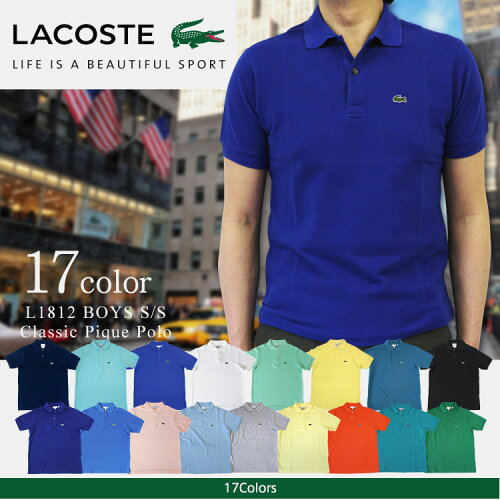 LACOSTE ラコステ L1812 BOYS S/S Classic Pique Polo ボーイズ クラシック ピケ(鹿の子)ポロシ...
