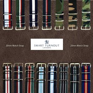 SMART TURNOUT スマートターンアウト WATCH STRAP/ウォッチストラップ 20mm(時計ベルト)【 メール便発送 代引不可】/SMART TURNOUT スマートターンアウト ウォッチストラップ 20mm 時計ベルト SMART TURNOUT スマートターンアウト ウォッチストラップ 20mm 時計ベルト