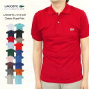LACOSTE ラコステ L1212 S/S Classic Pique Polo クラシック ピケ(鹿の子)ポロシャツ 通称フララコ/LACOSTE ラコステ L1212 クラシ..