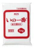 【送料無料】業務用 MCFS いの一番【1kg×10】【smtb-t】