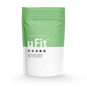 uFit完全栄養食 プロテイン 栄養補助食品 ダイエット食品 食物繊維 乳酸菌