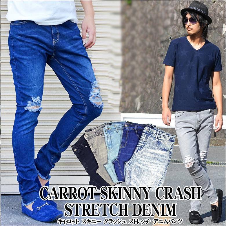 メンズファッション, ズボン・パンツ  M L LL