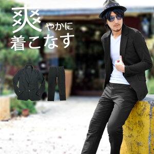 [送料無料]メンズジャケット メンズパンツ シアサッカー素材 テーラードJKT アンクル丈パンツ セットアップ 上下セット LLサイズ 大きいサイズ 無地 縦縞 カジュアル キレイメ ビター 夏 涼しい 旅行 ブラック 黒