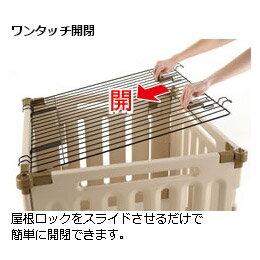 リッチェル ペット用3WAYサークル 4面屋根面 【在庫限り/割引SALE】