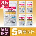 UHA味覚糖 グミサプリ ビタミンC30日分 5袋セット 通販限定パッケージ その1