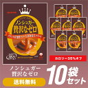 UHA味覚糖 ノンシュガー贅沢なゼロ キャラメルミルク味 1