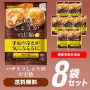 UHA味覚糖 機能性表示食品 ハチミツしょうがのど飴 8袋セ