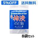 UHA味覚糖 濃い柿渋のど飴 8袋セット 5%OFF