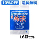 UHA味覚糖 濃い柿渋のど飴 16袋セット 10%OFF