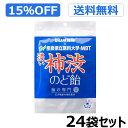 UHA味覚糖 濃い柿渋のど飴 24袋セット 15%OFF
