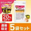 【リニューアル新発売】UHA味覚糖 グミサプリ マルチビタミン約30日分 5袋セット 通販限定パッケージ