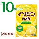 【リニューアル新発売】UHA味覚糖 イソジンのど飴 フレッシ