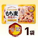 UHA味覚糖 もち麦満腹バー 十六雑穀米プラス 1袋