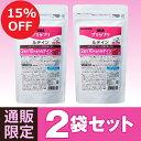 UHA味覚糖 グミサプリ ルテイン30日分 2袋セット 通販限定パッケージ その1