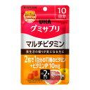 UHA味覚糖 グミサプリ マルチビタミン10日分(20粒/袋