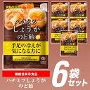 UHA味覚糖 機能性表示食品 ハチミツしょうがのど飴 6袋セ