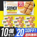 20%OFF 送料無料 プロテインバー UHA味覚糖 SIXPACK シックスパック キャラメルピーナッツ味 10個セット 低糖質