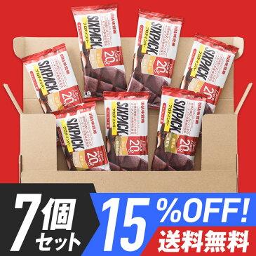 15%OFF 送料無料 プロテインバー UHA味覚糖 SIXPACK シックスパック チョコレート味 7個セット 低糖質