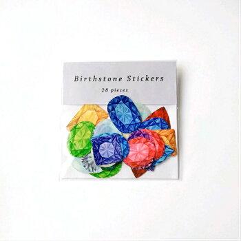 BirthstoneStickers(2袋セット)シールフレークシールおしゃれかわいい誕生石宝石封かん