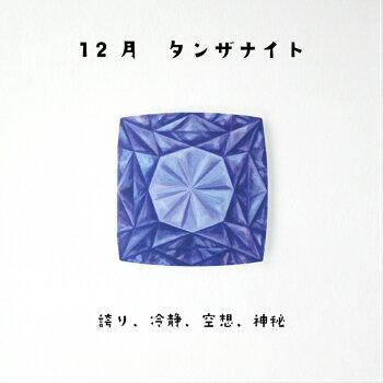 https://image.rakuten.co.jp/uhuhu/cabinet/15rk23.jpg