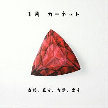 ガーネットのばんそうこうリング【1月誕生石】