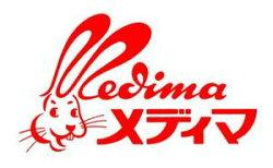 メディマジャパン/メディマアンゴラ50%紳士ベストM・L