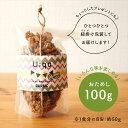 Uiqoのザクザク!手作りガーリックグラノーラ【100g】 プチサイズ おつまみ