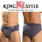 【King Style(キングスタイル)】網ポケット付爽快パンツ:ブリーフ(上向き)C3301