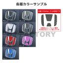 Honda_color_ste6