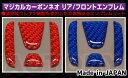 【クリックポスト可】ハセプロ ★マジカルカーボンネオ★ <リ...