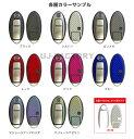 【クリックポスト可】ハセプロ スマートキー用 マジカルカ...