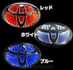 【ブラックホールエンブレム】トヨタ/TOYOTA 4サイズ×3カラー(レッド / ホワイト / ブルー)