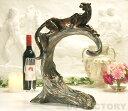 【即納/特価】【数量限定!】 ◆ワインボトルホルダー/ヒョウ ブロンズ...