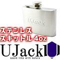 UJack(ユージャック)スキットル304ステンレス製ウイスキーボトルヒップフラスク日本正規品4oz