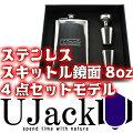 UJack(ユージャック)スキットル304ステンレス製ウイスキーボトルヒップフラスク日本正規品6oz